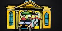 A może meleksem po żydowskim Wrocławiu? Serdecznie zapraszamy do zapoznania się z naszą ofertą. Kliknij w obrazek, aby uzyskać więcej informacji.
