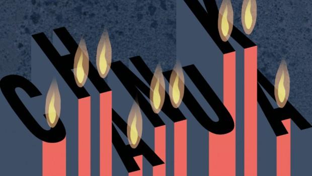 Może dziwić nasza chanukija na okładce. Niekoszerna, świeczki nie znajdują się na tej samejwysokości. Szamasz, po hebrajsku pomocnik, czyli świeca, od której zapala się wszystkie pozostałe, zazwyczaj znajduje się nieco […]